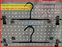 Плечики  Вешалки с Прищепками в силиконе  хромированная  35 см Китай