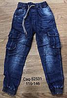 Джинсовые брюки для мальчиков Seagull оптом, 116-146 рр. Артикул: CSQ52531