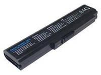 Аккумулятор (батарея) Toshiba Dynabook SS M42 213C/3W