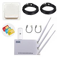 3G 4G LTE КОМПЛЕКТ модем Huawei E3372 с антенной MIMO 2x15дБ и Wi-Fi роутер Netis mw5230 GSM