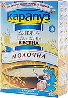 Каша молочная Карапуз овсяная 4820012000869 250 г