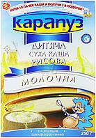 Каша молочная Карапуз рисовая 4820012000913 250 г
