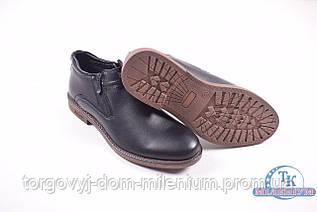 Ботинки мужские демисезонные HOLASO FE09-6C Размер:45