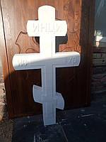 Крест мраморный 14