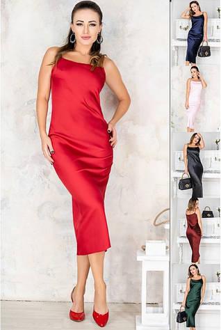 Воздушное женское платье Роксолана