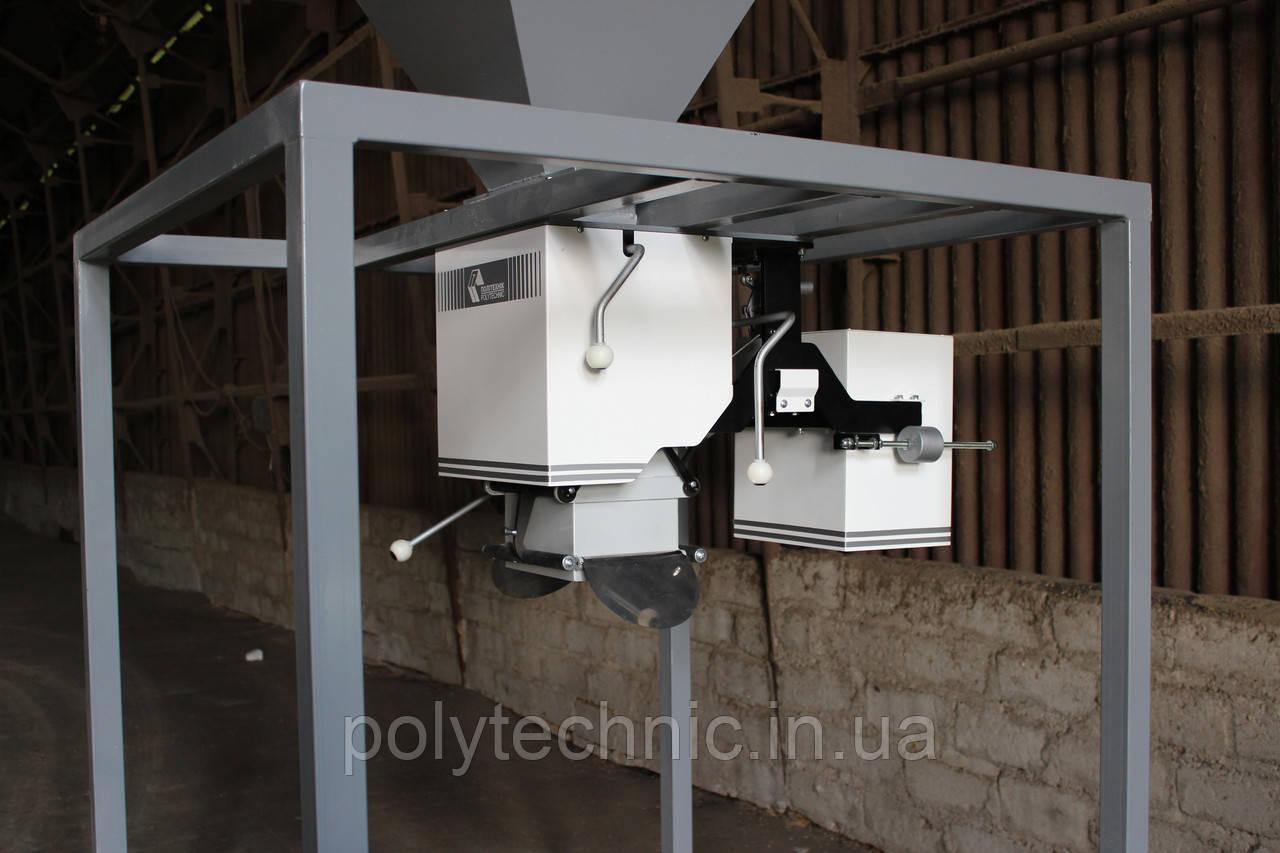 Дозатор весовой для сыпучих продуктов (сахар, крупы, зерно, семена, комбикорма, пеллеты и т. п.)