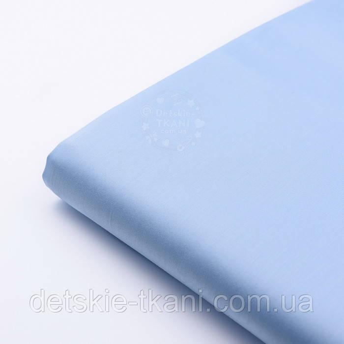 """Лоскут сатина цвет голубая """"классика"""" (№1533с). размер 60*116 см"""
