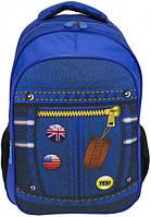 Рюкзак California для мальчиков Джинс 440 г 18 л (2000009804843)