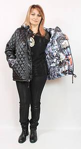 Турецкая женская двухсторонняя куртка больших размеров 52-64