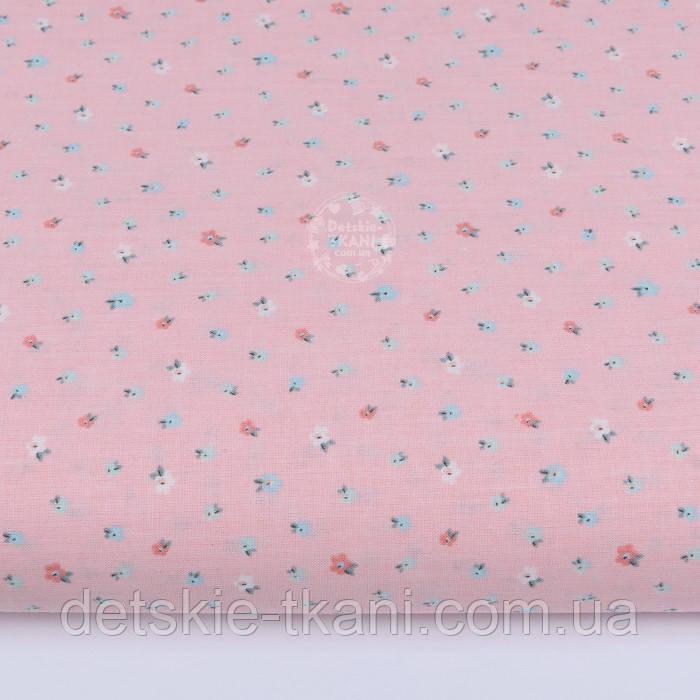 """Лоскут ткани """"Одиночные микро цветки"""" на розовом № 2100а, размер 49*80 см"""