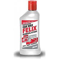 Полироль кузова Felix, 250мл