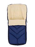 Зимний конверт-чехол в коляску (Синий) (100*50)