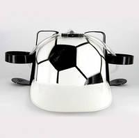 Шлем для пива Футбол, Шолом для пива Футбол, Шлемы для пива