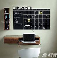 Грифельная наклейка ежедневник-календарь, Грифельна наклейка щоденник-календар