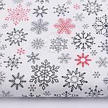 """Лоскут ткани """"Парад снежинок"""" графитовые, красные на белом №2487, фото 2"""