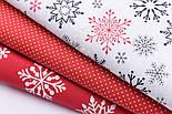 """Лоскут ткани """"Парад снежинок"""" графитовые, красные на белом №2487, фото 3"""