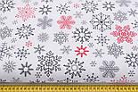 """Лоскут ткани """"Парад снежинок"""" графитовые, красные на белом №2487, фото 4"""