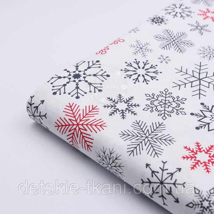 """Лоскут ткани """"Парад снежинок"""" графитовые, красные на белом №2487"""