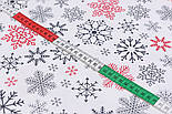 """Лоскут ткани """"Парад снежинок"""" графитовые, красные на белом №2487, фото 6"""