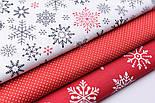 """Лоскут ткани """"Парад снежинок"""" графитовые, красные на белом №2487, фото 7"""