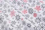 """Лоскут ткани """"Парад снежинок"""" графитовые, красные на белом №2487, фото 8"""