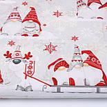"""Лоскут ткани """"Трио скандинавских гномов"""" красные на жемчужно-сером, плотность 125 г/м2, №2506а, размер 47*80см, фото 2"""