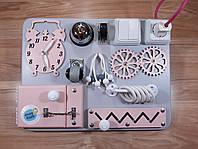 Развивающая доска Бизиборд серо-розовый, 400х300 мм.