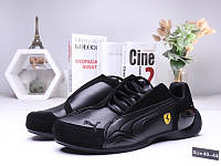 Мужские кожаные кроссовки Мужские кожаные кроссовки Puma Trionfo Low GT2.размеры  44, фото 1