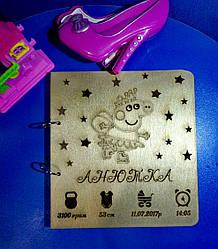 Деревянный детский фотоальбом для девочки с метрикой Анютка, свинка Пеппа (имя может быть любое)