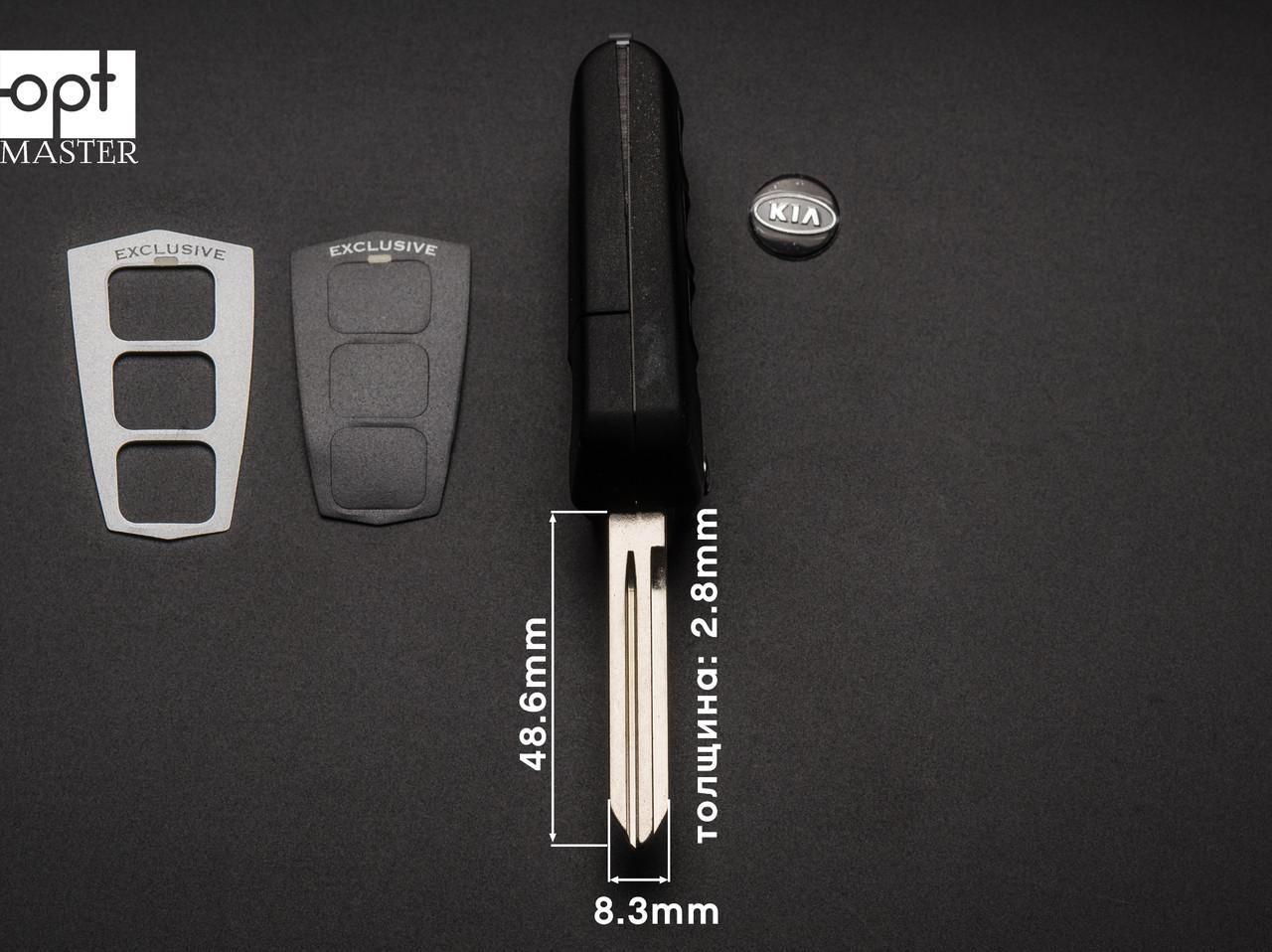Заготовка KIA CARENS выкидной ключ 3 кнопки (корпус)