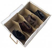 Органайзер для обуви на 4 пар (бежевый), Організатор для взуття на 4 пар (бежевий), Органайзеры для вещей и обуви