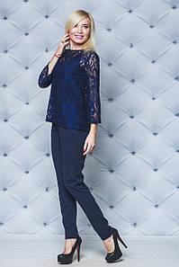 Костюм женский с брюками темно-синий