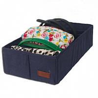Коробочка для носочков Джинс, Коробочка для шкарпеток Джинс, Органайзеры для вещей и обуви