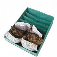 Коробочка для бюстиков Лазурь, Коробочка для бюстик Лазур, Органайзеры для вещей и обуви