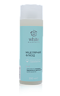 Мицеллярный флюид White Mandarin, 200 мл