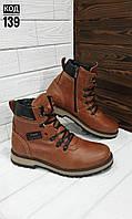 Тёплые кожаные зимние ботинки код 139 рыж крек