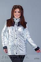 Комбинированная короткая куртка для полных Норт Фейс, фото 1