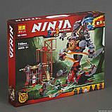 Конструктор 10583 bela ninjago железные удары судьбы, фото 3