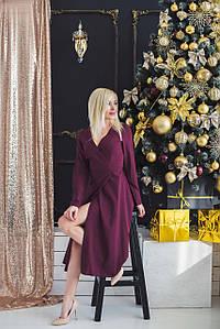 Платье женское миди бордо