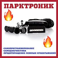 Парктроник для заднего бампера парковочная система Convoy PAS-41D black/silver