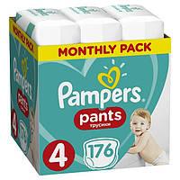 Подгузники-трусики Pampers Pants 4 (9-15кг) 176 шт.