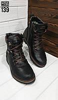 Тёплые кожаные зимние ботинки код 139 чёрн крек
