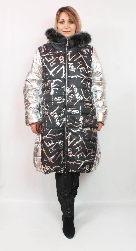 Турецкая зимняя куртка металлик с мехом, большие размеры 58-66