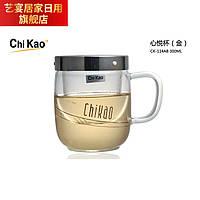 """Индивидуальная чашка с заварником """"CHI KAO"""" 300мл."""