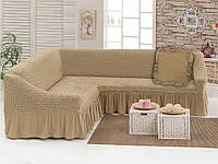 Набор Love you Бежевый-33 чехол для углового дивана и декоративная подушка