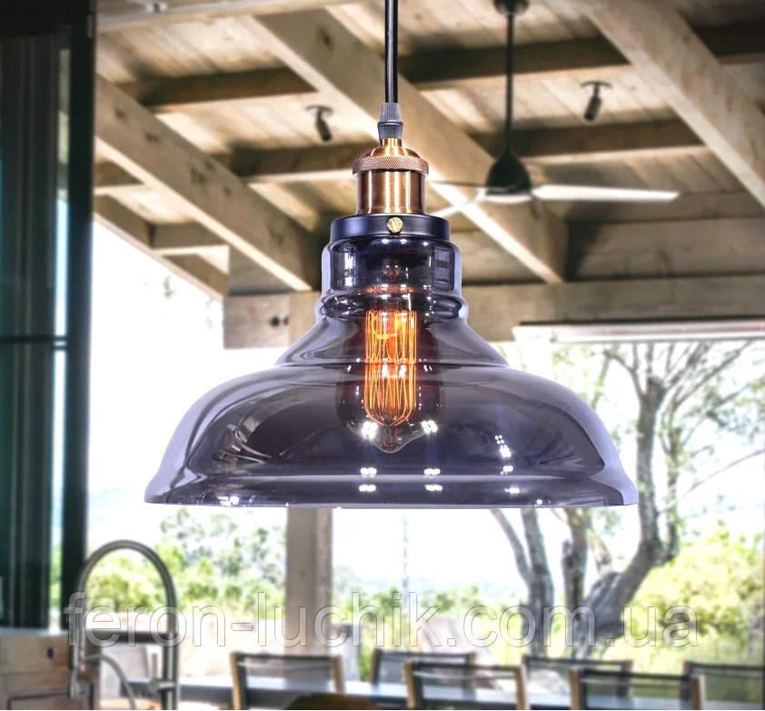 Светильник Люстра подвесная стекло 6013 серый графит