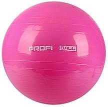 Фитбол 85 см Profi Ball (MS 0384) Оранжевый, фото 3