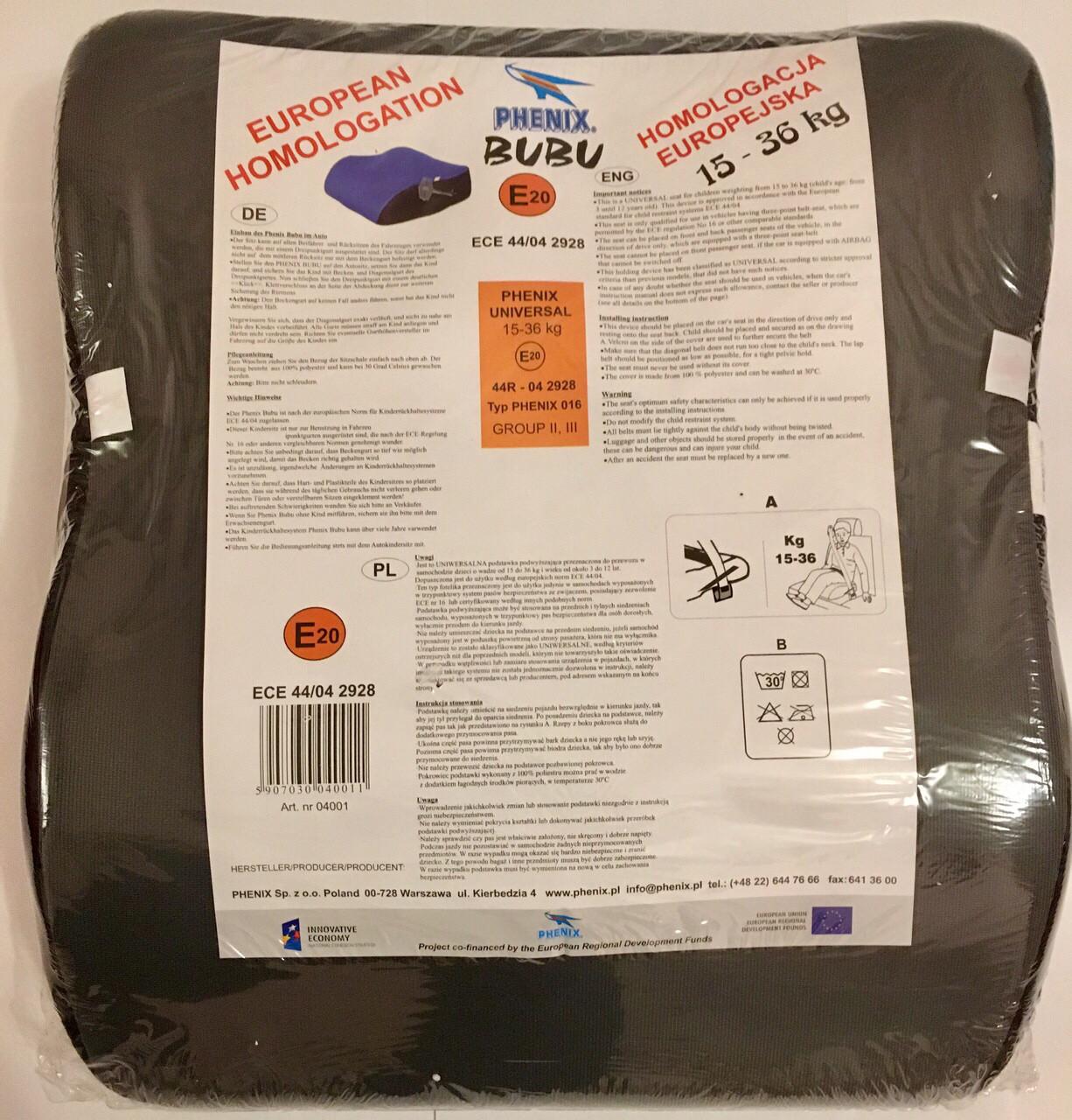 Бустер Bubu Phenix для дітей вагою 15-36 кг сірий