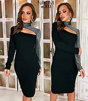 Женское платье стильное (мод. 833), фото 1