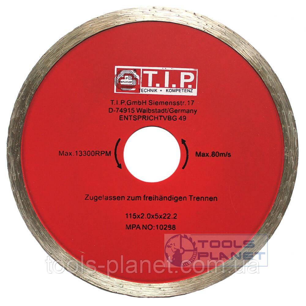 Алмазний диск T. I. P. 115 х 5 х 22,23 Плитка